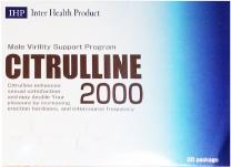 シトルリン 2000